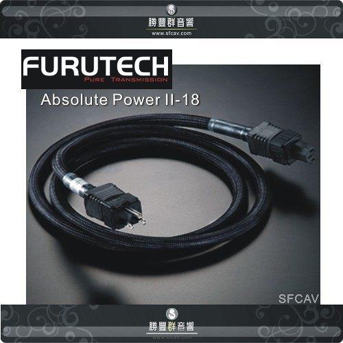 【新竹音響勝豐群】Furutech Absolute Power II-18 電源線
