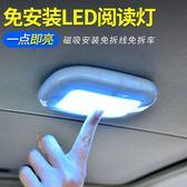 汽車載后排閱讀燈后備尾箱感應led室內超亮車內吸頂照明內飾車頂