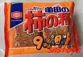sns 古早味 進口食品 餅乾 龜田製菓 龜田 3種柿種米果9袋 米果 花生米果 125公克 產地 日本