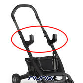 【nuna 官方旗艦店】 Pepp Luxx 汽車椅連接器