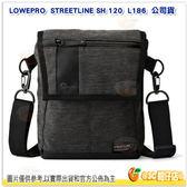 羅普 Lowepro STREETLINE SH 120 時尚家 L186 公司貨 相機包 單肩包 側背包 SH120