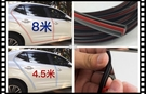 【車王小舖】Volvo XC60 XC70 XC90 車門保護條 門邊防撞條 車身防刮條