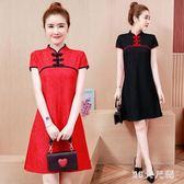 改良旗袍 女夏新款短袖大碼氣質洋裝顯瘦蕾絲連衣裙A字裙 EY6066 『M&G大尺碼』