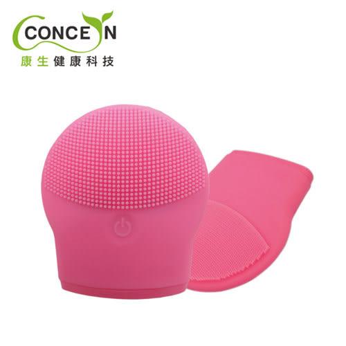 【Concern康生】Dancing Queen 魔法洗臉機 CON-126