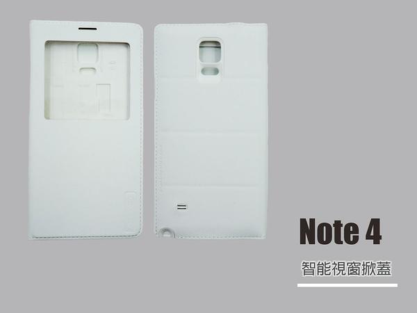 【marsfun火星樂】G-CASE Note4 優雅系列皮套 休眠 智能開窗 防摔 超薄 保護殼 保護套外殼 三星