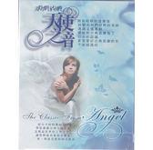 美學古典-天使之音CD (10片裝)