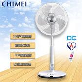 【夏季必備】CHIMEI 奇美 16吋 微電腦溫控 DC節能風扇 DF-16B0ST 24期0利率