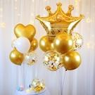 婚房布置 金色皇冠氣球生日 地飄桌飄氣球...