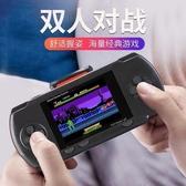 遊戲機 PSP大屏掌上游戲機掌機兒童益智迷你FC任天堂俄羅斯方機