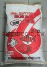 【西高地水族坊】台灣Alife海豐---金超級飼料(紅中粒,紅小粒)15KG袋裝