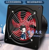 排風扇 排氣扇廚房強力油煙換氣扇8寸排風扇管道靜音抽風機衛生間200T