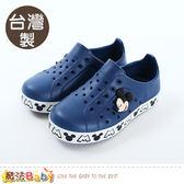 男童鞋 台灣製迪士尼米奇輕量洞洞鞋 魔法Baby