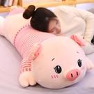 豬公仔布娃娃床上長條抱枕頭小豬玩偶 cf