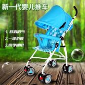 寶寶推車 輕巧便攜 坐式摺疊 全篷 嬰兒傘車手推車 igo