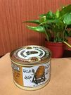 [Golden Churn] 金桶奶油 (454g/罐) 【好食家】