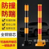 車位鎖地鎖立柱加厚防撞彈簧桿子活動路樁停車樁擋車桿占位wy