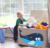 有蓋特大號嬰兒童玩具收納盒寶寶衣服儲物箱衣物整理箱布藝玩具箱NMS 露露日記