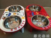 寵物碗木架狗盆貓盆寵物盆狗碗貓碗寵物碗雙碗不銹鋼餐具 綠光森林