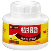 3M 樹脂-300g