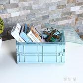 玩具收納箱可折疊塑料書箱零食化妝品收納盒歸納箱學生宿舍桌面zzy2320【雅居屋】TW