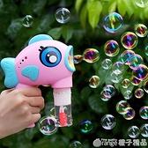 泡泡機手動無需電池泡泡槍兒童不漏帶泡泡水補充液器抖音同款玩具 (橙子精品)