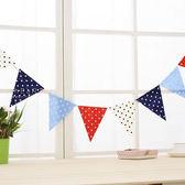 無紡布彩色點點三角彩旗 8枚入 派對 布置用品 造型旗幟