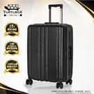 TURTLBOX特托堡斯 25吋行李箱 輕量鋁框(4.57 kg) 100%全新料德國拜耳PC 雙排靜音輪 TB5-FR
