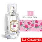 岡山戀香水~LA CHANTEE 1號 Provence Rose 普羅旺斯玫瑰女性淡香精30ml~優惠價:1800元