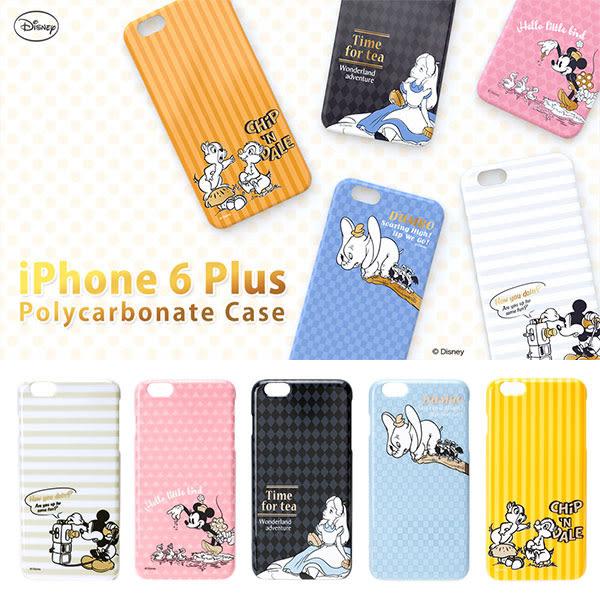iPhone 6/6s Plus 手機殼 迪士尼 正版授權 PC金箔彩繪 硬殼 5.5吋 -米奇/米妮/愛麗絲/小飛象/奇奇蒂蒂