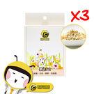 【蜜蜂故事館】樂活3+1(4g×10包)...