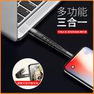 USAMS/優勝仕 蘋果充電線12cm短款 觸控筆 手機支架 iPhone 多功能充電線 2A【極品e世代】