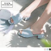 《SD0152》馬卡龍色仿皮革露指粗跟穆勒鞋 OB嚴選