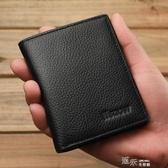 男式短款小錢包豎款頭層牛皮超薄錢包便攜可放駕駛證包  【快速出貨】
