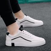 小白鞋2021春冬季新款帆布韓版潮流男鞋子百搭休閒男士平板鞋小白鞋潮鞋 芊墨 618大促