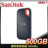 【南紡購物中心】Sandisk E60 500GB Extreme Portable SSD 外接式固態硬碟