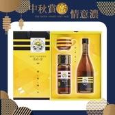 【買四送一】甜蜜四季醋蜜禮盒-(優選Taiwan特產425g+蜂蜜醋600ml)