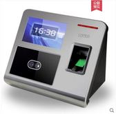 人臉識別考勤機網酪面部刷臉指紋打卡機簽到 220V LX 【全網最低價】