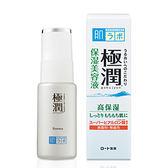 【ROHTO】肌研極潤保濕美容液