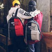 雙肩包男女2018新款正韓學院風書包原宿 ulzzang百搭學生潮流背包 免運直出 交換禮物