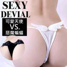 夏季韓國連線空運代購飾品配件 可愛天使VS惡魔蝙蝠性感撩人小內褲