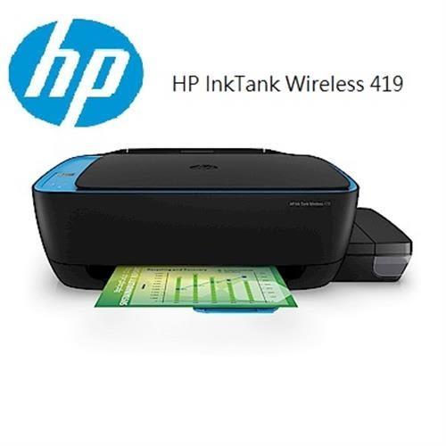 HP 惠普InkTank 419 坦克級相片連供事務機【送全聯禮卷+高音質耳機】