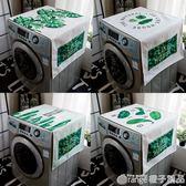北歐簡約綠色植物滾筒洗衣機萬用蓋布單開門冰箱蓋巾布藝防塵油罩QM    橙子精品