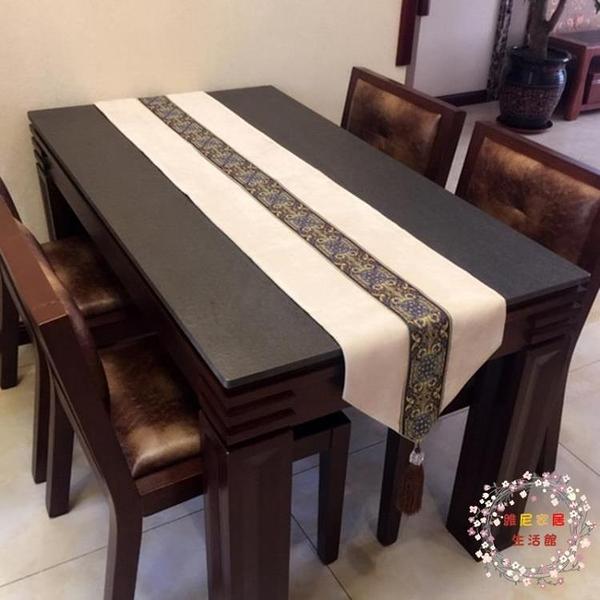 桌巾歐式美式桌旗簡約新中式奢華現代餐桌裝飾布藝桌巾茶几旗桌墊桌旗【限時八折】