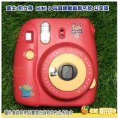 富士 FUJIFILM Instax mini 9 玩具總動員聯名款 拍立得 公司貨 立可拍 即可拍 mini9