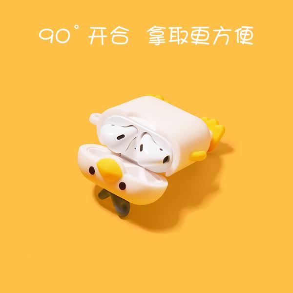 airpods保護套 airpods保護套airpods2蘋果耳機pro殼無線藍芽充電盒子硅膠創意掛繩3可愛 維多原創