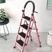 家用折疊梯室內多功能梯四步梯加厚鋼管伸縮踏板 JH1210『男人範』