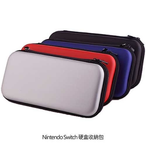 Nintendo Switch 硬盒收納包 硬殼 收納盒 防震盒