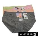 吉妮儂來 6件組舒適素面提臀棉感三角褲(隨機取色)