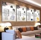 【優樂】無框畫裝飾畫辦公室書房勵志文化畫壁畫誠信專業服務共贏