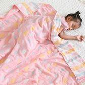 新生嬰兒童寶寶純棉紗布小薄被子空調夏季涼被蓋被薄款幼兒園午睡